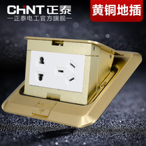 Zhengtaidi socket household floor floor socket concealed pop-up all-copper waterproof five-hole floor socket