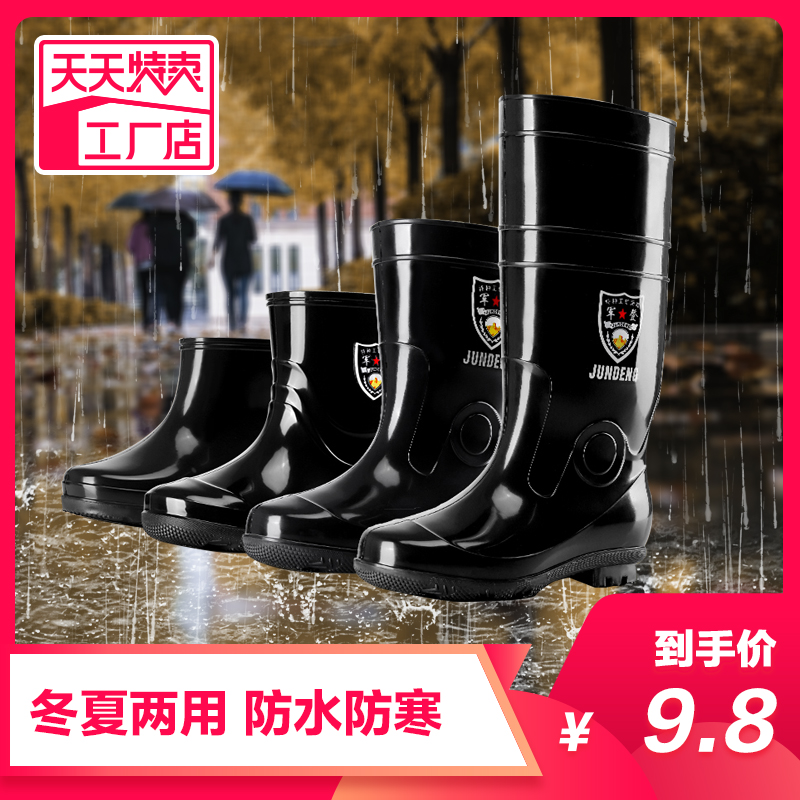 Men's thick-soled rain boots Fashion warm non-slip rain boots Men's high-tube middle-tube low-top waterproof shoes Men's work rubber shoes