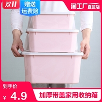 Storage box plastic clothes toy finishing box with lid clothing storage box with three-piece collection box