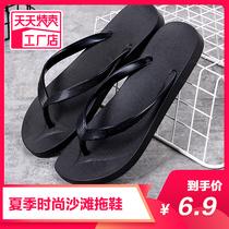 Valley De rabbit summer fashion non-slip flip-flops student Korean version of the outer wear sandals lovers flat flip-flops men