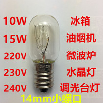 Réfrigérateur ampoule 10 W lampe à incandescence E14 petite vis bouche 15 W micro-ondes four LED éclairage aspiration capot sel lampe de table ampoule
