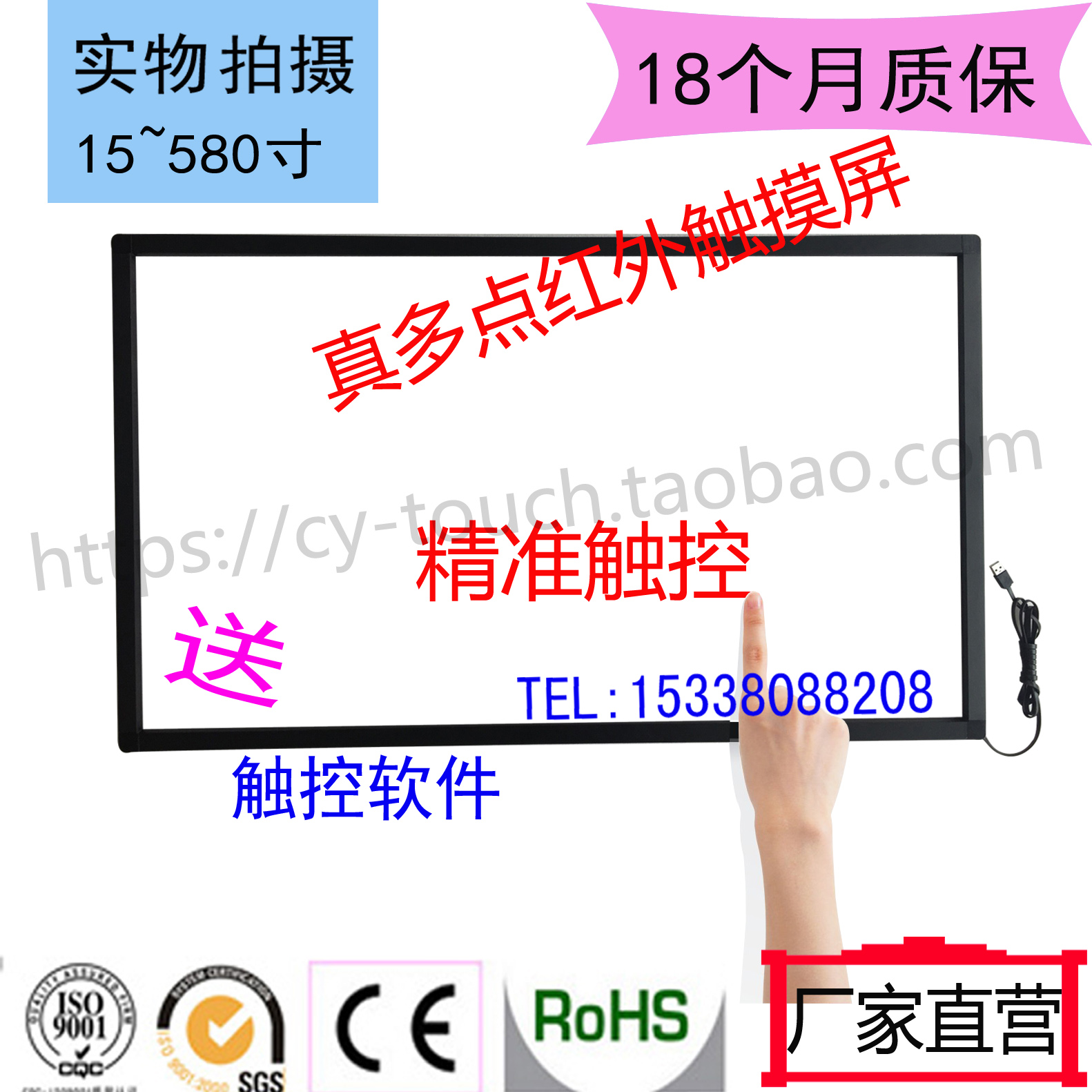 50 inch true 2/4 point/6/10 point multi-touch infrared touch screen frame touch monitor touch screen advertising machine teaching