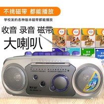 Sharp tape recorder recorder re-reading teaching tape recorder cassette tape tape radio walk-in card type