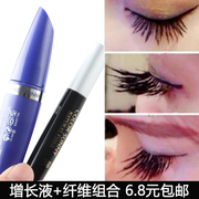 The new combination of waterproof mascara Lash Curling Mascara thick fiber growth no halo two pack mail