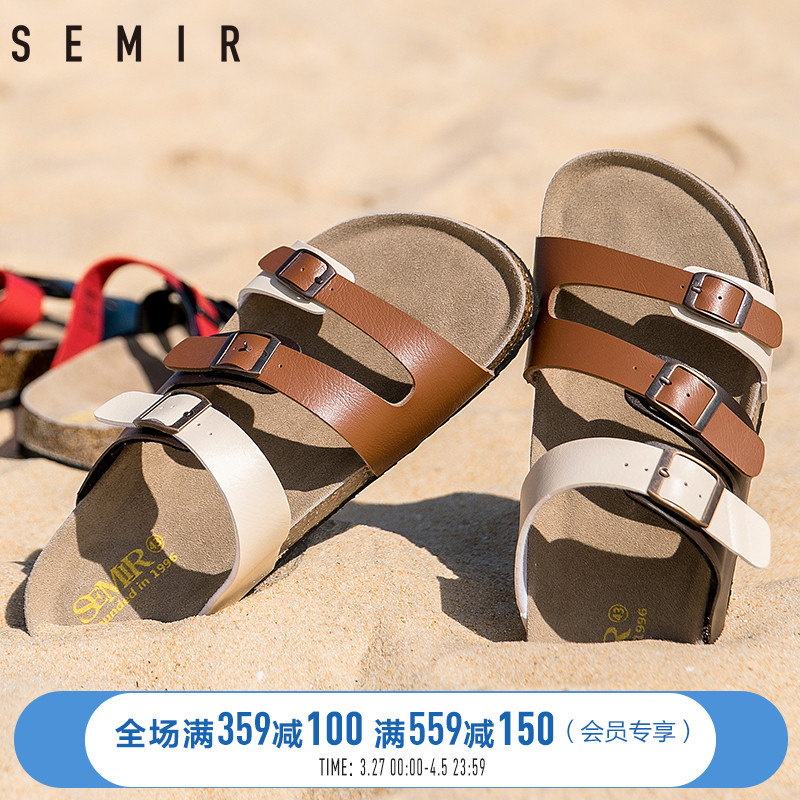 Semir slippers for men's fashion wear the new type of foot clamping cork slippers for beach leisure Korean sandals in 2020 summer