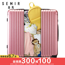 Senma suitcase women's large capacity 24 inch suitcase password box Cardan wheel boarder case 20 net red tie rod box man