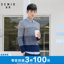 3 pieces of 100 Semir sweater men's new round neck splicing sweater men's Korean Winter Youth base coat