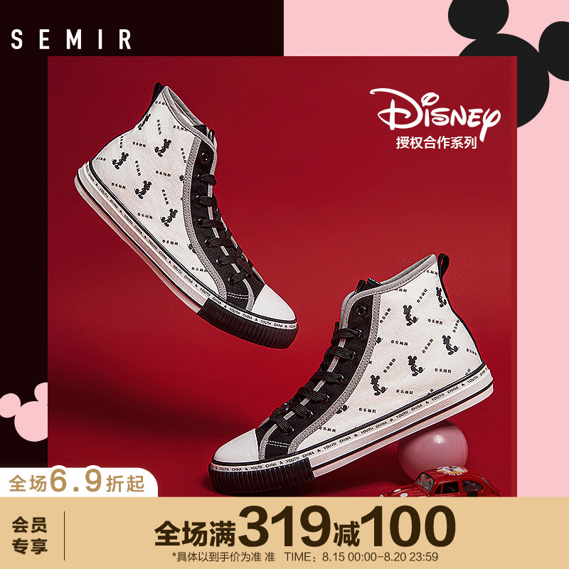 Disney co-branded Mickey Mouse canvas shoes men's 2020 summer new cloth shoes all-match shoes student trend