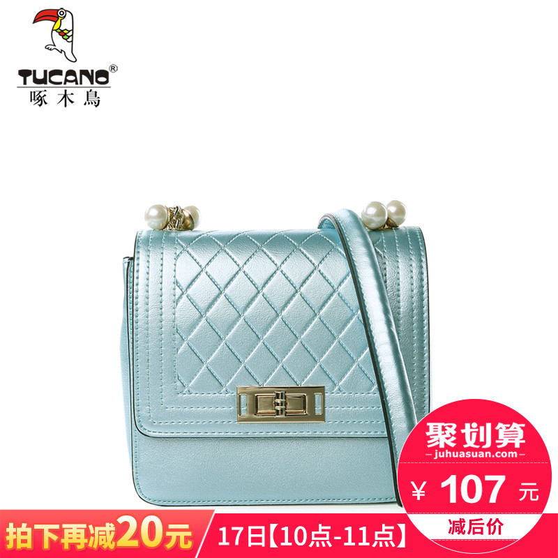 Woodpecker new women's bag Korean version of the Messenger bag chain small square bag fashion single shoulder diagonal chain bag ladies bag