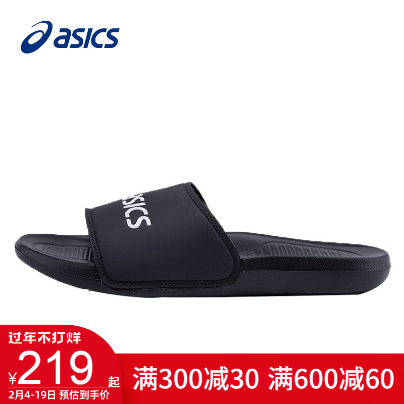 ASICS Arthurs Sandals Mens and Womens Slippers 2020 New Summer Official Flagship Casual Sandals
