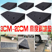 Rubber road along the slope step mat threshold slope pad road tooth family car uphill pad climbing pad triangular pad