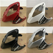Suitable for Suzuki UY125T front guard Front panel Front swash plate Wind shield Front enclosure assembly Original product