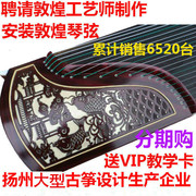 The Yangzhou national musical instruments factory wood guzheng direct manufacturers to send a full set of test level 10 beginners to play the zither