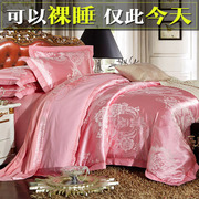 The wedding bed Satin cotton four set 1.5m 1.8m2.0m double bed bedding cotton bed linen quilt