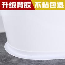 Coutures de bord de toilette étanches et étanches à la moisissure bande adhésive en forme de u