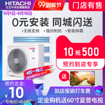 Hitachi RAS-112HRN5QB a drag three 4 hp home decoration stealth central air conditioning