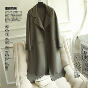 High strength heavy winter! The wool 1095 grams ~ handmade wool coat double double breasted women