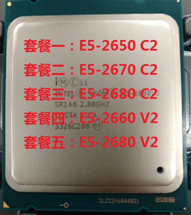 cheap Purchase china agnet Intel Xeon X5687 CPU 3 6G/12M