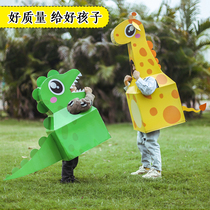Dinosaur cartons can be worn by children wearing homemade toy overlord dragon sets to make carton diy gifts.