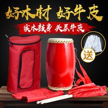 Adult waist drum wood children Anse waist drum head layer cowkin song dance waist drum full set of professional waist drum adults