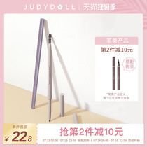 Judydoll Orange Flower ultra-fine eyebrow pencil rotation Natural long-lasting non-bleaching Sweat-resistant color rendering smooth novice flagship store