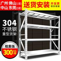 304 stainless steel shelf warehouse Commercial household kitchen multi-layer heavy storage shelf stainless steel shelf