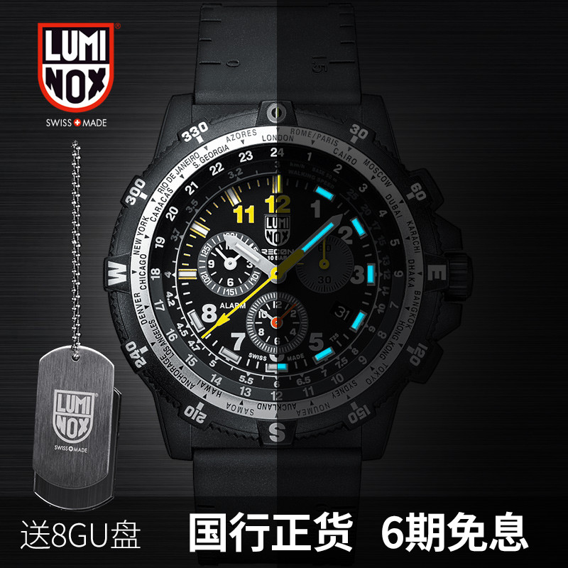 [The goods stop production and no stock]Luminox Military Watch 8841.KM Outdoor Multifunctional Mountaineering Watch Waterproof Watch