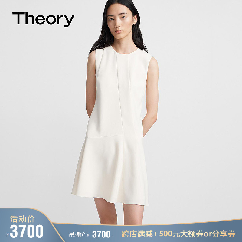Theory 2020 spring and summer new women's round neck sleeveless splicing dress k0109607