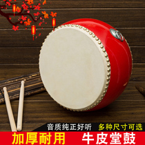 Drum adult cowhide drum snare drum childrens kindergarten toys gongs musical instruments wood Solid wood drum 5 6 7 8 inch