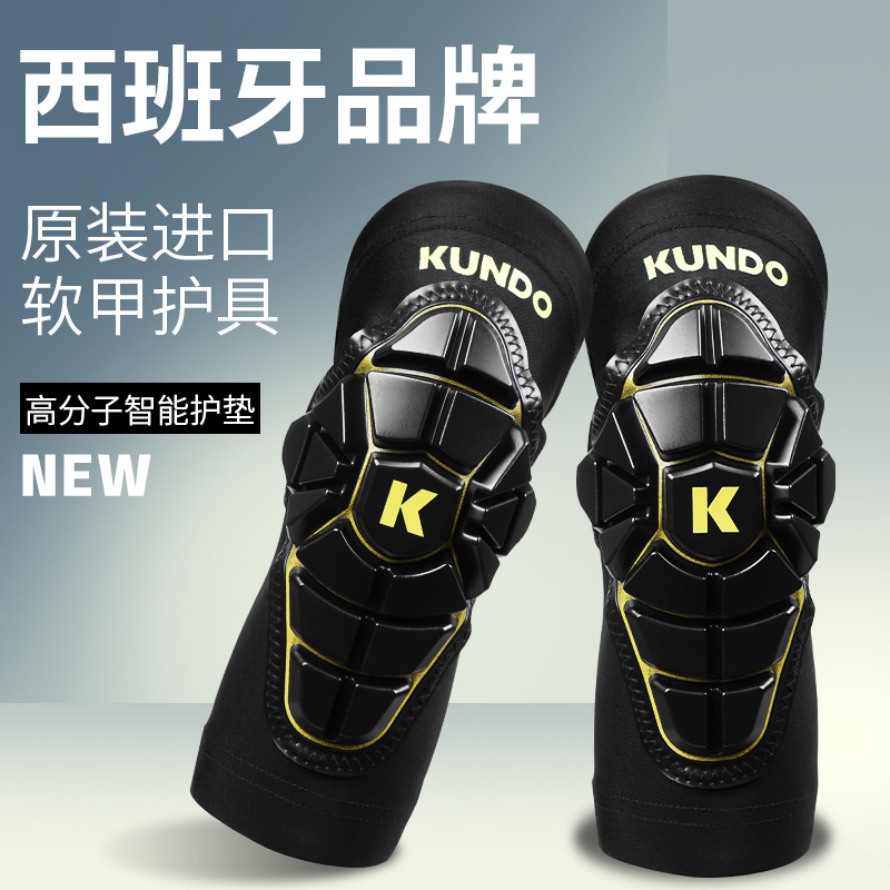 Kundo Balance Car Soft Protector Suit Riding Knee Protector Elbow Protector Baby Wheel Skateboarding Scooter Anti-fall