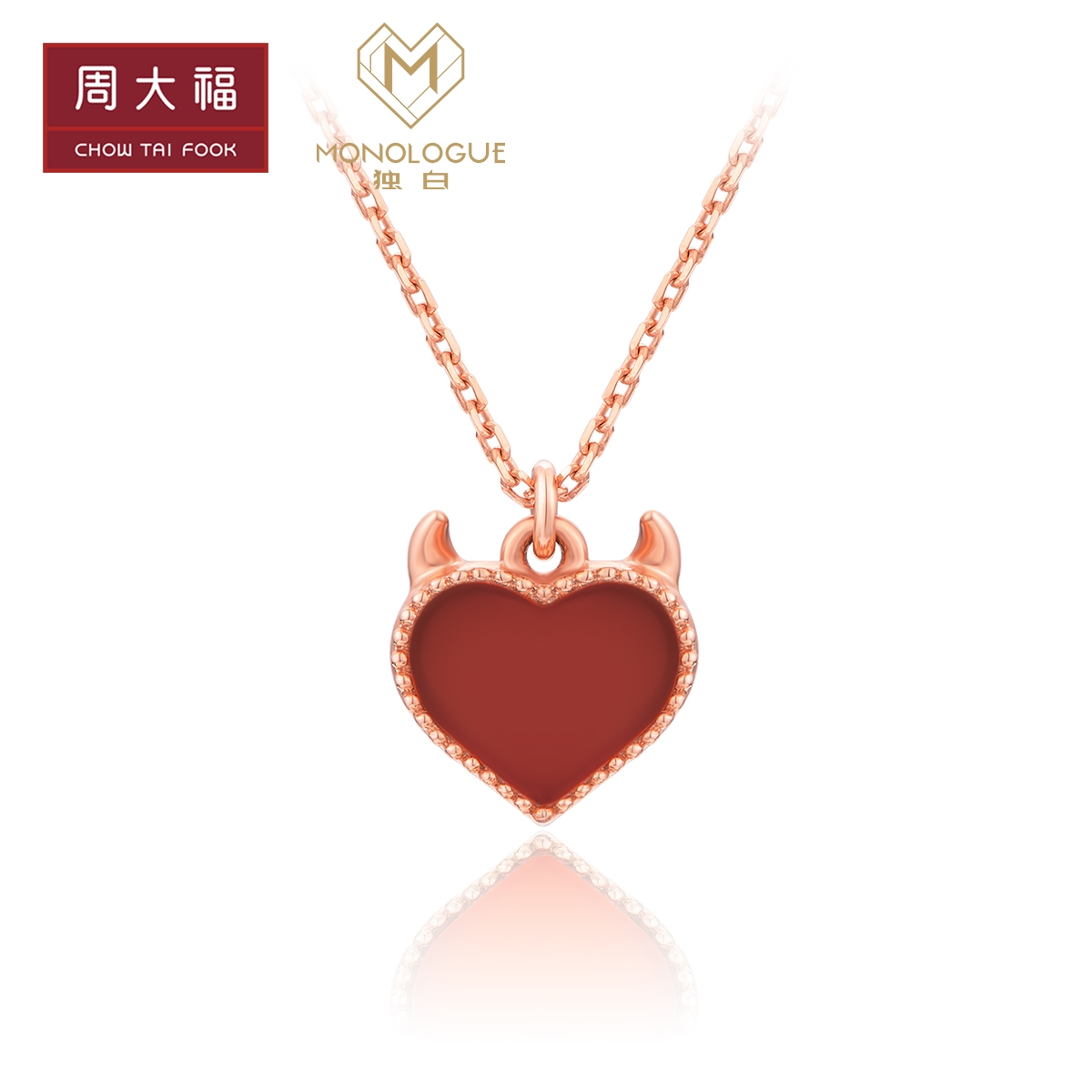 Zhou Dafu monologue monologue devil's heart 18K Gold Jade Necklace Ma multiple