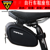 TOPEAK bicycle saddle truck rear pack side open cushion pack TC2282B TC2281b