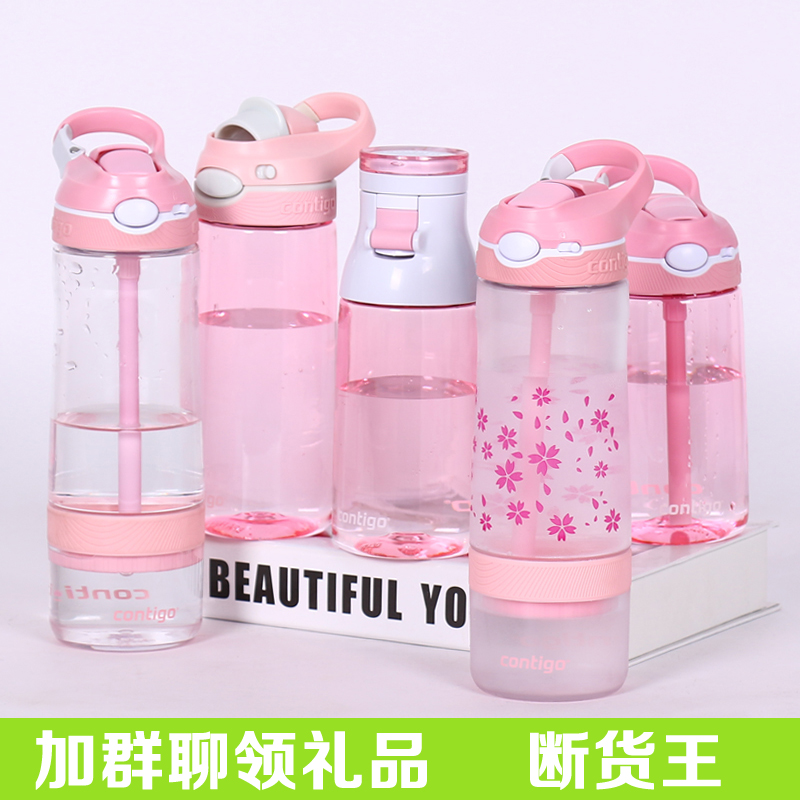 Contigo Condick, USA, Straw Cup for Natural Juice Pregnant Women Leakage-proof Lemon Cherry Blossom Cup Plastic Water Cup