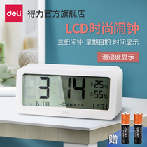 Effective multi-function electronic alarm clock student bedside night light simple digital intelligent lcd temperature and humidity meter creative