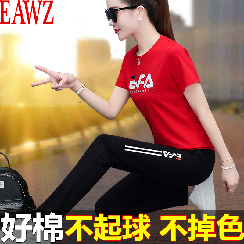 pure cotton sports suit womens spring summer 2021 new Korean version of long pants short sleeve casual two-piece set of summer far-moving clothing