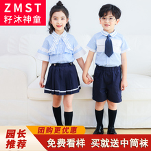 Primary school uniform British style short sleeve suit kindergarten summer school dress children's class uniform college style graduation dress summer