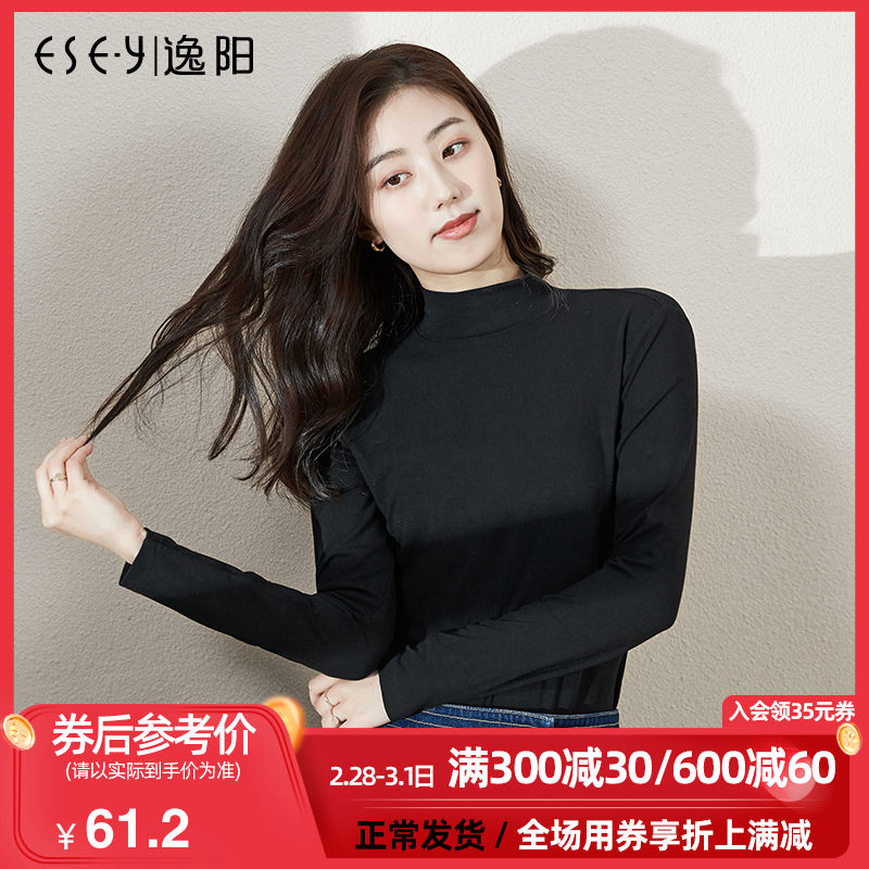 Yiyang spring new half high collar bottoming blouse women's fashion Korean T-shirt black versatile solid color top trend 3715