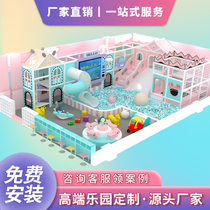 New naughty fort childrens paradise Playground equipment Indoor size commercial kindergarten facilities Parent-child customization