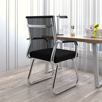 Office chair backrest conference room staff special simple bow mesh chair mahjong chair dormitory home computer stool