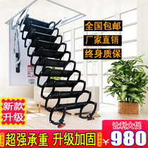 Thickened attic expansion staircase household indoor electric compound villa lifting invisible fully automatic folding titanium ladder