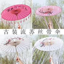 Dance Performance Umbrella, Oil Paper Umbrella, Han Suit, Female Ancient Windsurf Suite, Classical Chinese Practical Ancient Windstorm, Rain Protection and Sunscreen Clothing