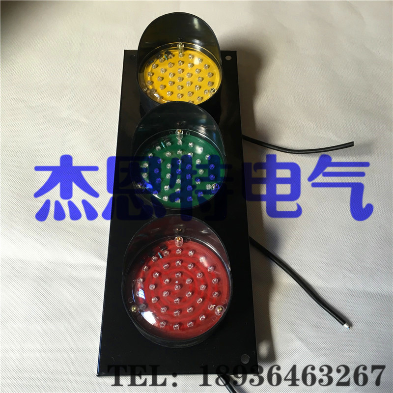 ABC-HCX-100 traffic trolley line signal flat slider indicator LED signal value recommended!