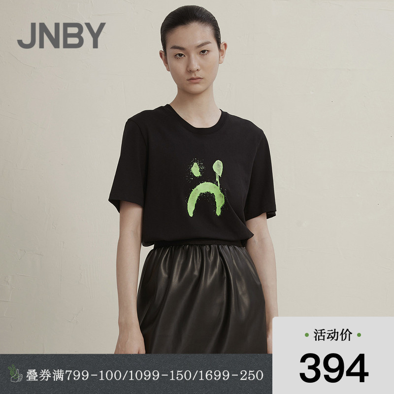 Shopping mall same JNBY / Jiangnan cloth T-shirt 2020 spring new product simple color contrast loose 5k1613440