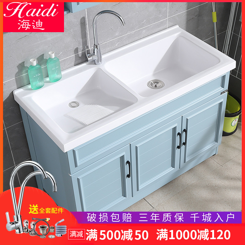Heidi Modern Simple Space Aluminum Laundry Cabinet Balcony Cabinet Double basin with washboard Bathroom Cabinet Combination Laundry Pool