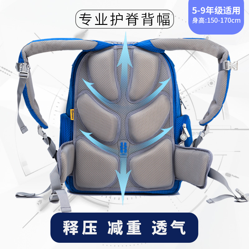 Letopo Letong Children's 3-6 Grade Spine Protective Decompression and Load Reduction Bookbags Male and Female Junior High School/Primary School Students Shoulder Backpacks