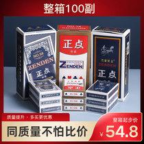 Пунктуальная 8845 покерная целая коробка 100 пар братьев утолщенная для взрослых креативная рыболовная карточка для покера партия