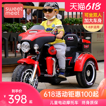 Childrens motorcycle electric car Toy car Baby can sit adults and children charging three-wheeled battery car four-wheel drive car
