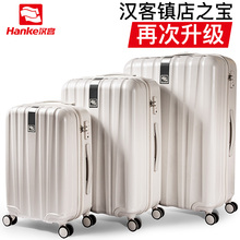 Han Ke Town store's hard box, universal wheel, pull rod box, 20 inch suitcase, 24 inch male suitcase, female boarding box.