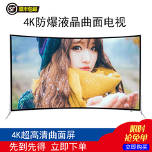 Sony Star 4K WIFI LCD TV 3255 60 6575 Smart Surface Home Appliances