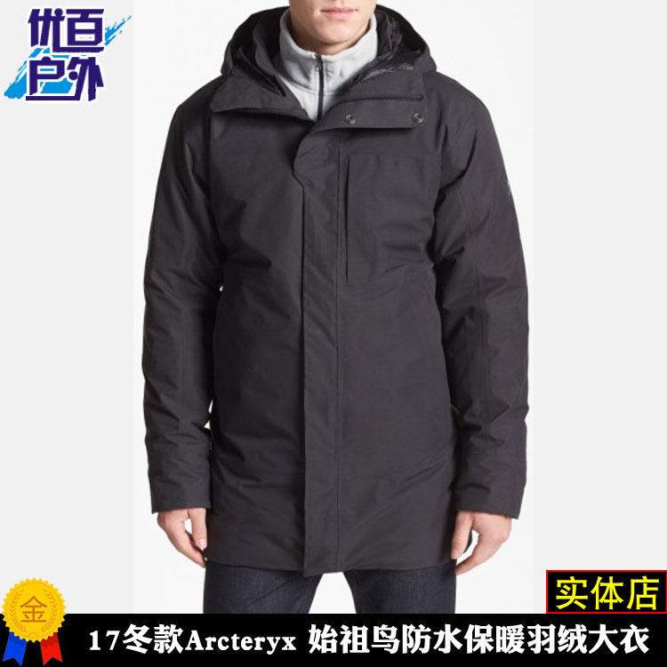 New Arcteryx Therme Parka Archaeopteryx Men's Waterproof and Warm Down Coat 12888